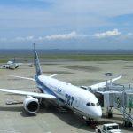 ドンムアン空港とバンコク市内への行き方