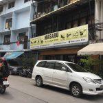 タイ・バンコクで安く体重計を買う方法