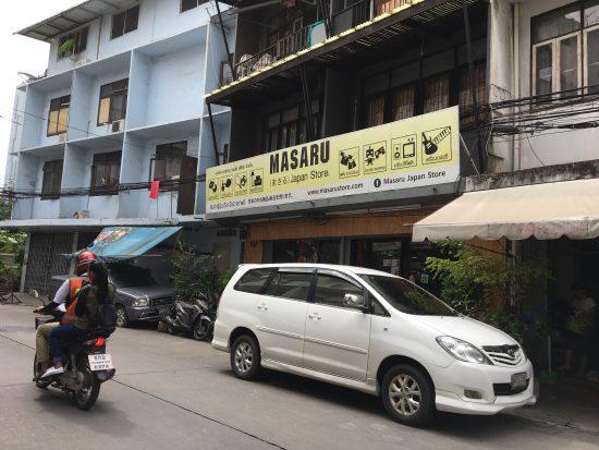 タイ・バンコクのリサイクルショップマサル