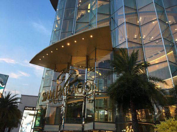 タイのバンコクにあるサイアム・パラゴンというショッピングモールです。