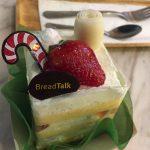 タイのバンコクでおいしいケーキ屋さん・ブレッドトークとカスタードナカムラ
