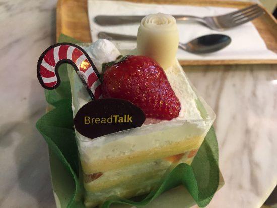 タイのバンコクで美味しいケーキブレッドトーク