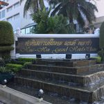It is the Hua Hin Grand Hotel&Plaza.
