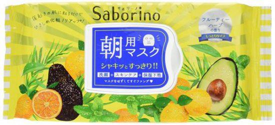 おすすめ化粧品のサボリーノです