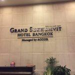 タイ・バンコクでおすすめのホテル・立地いい安い・グランドスクンビットホテル