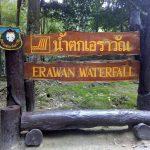 タイ人におすすめされた観光旅行・カンチャナブリのエラワン滝に行ってきました