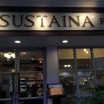 バンコクのレストラン・オーガニックの店Sustainaサスティナ@プロンポン