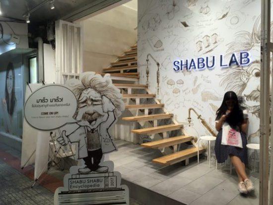 バンコクのしゃぶしゃぶレストランでおすすめのShabu Lab