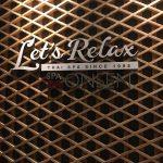 バンコクで温泉ならレッツリラックスLet's Relaxがおすすめ