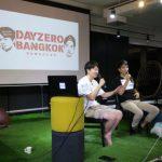 タイで人気のでいぜろバンコクのトークライブレポ☆
