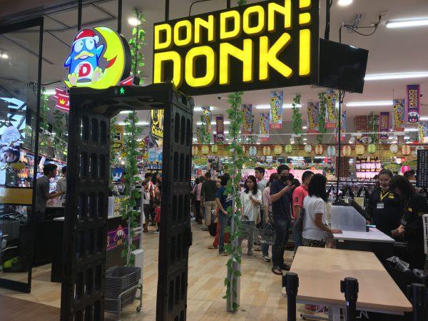 バンコクのショッピングモールドンドンドンキー