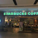 タイ・バンコクのスターバックス・スタバの値段やメニューや店舗についてご紹介します