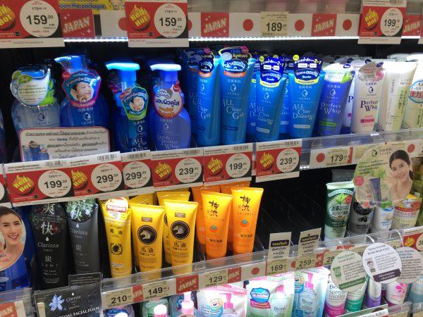 バンコクで日本の化粧品が買える!?@タイのマツモトキヨシ